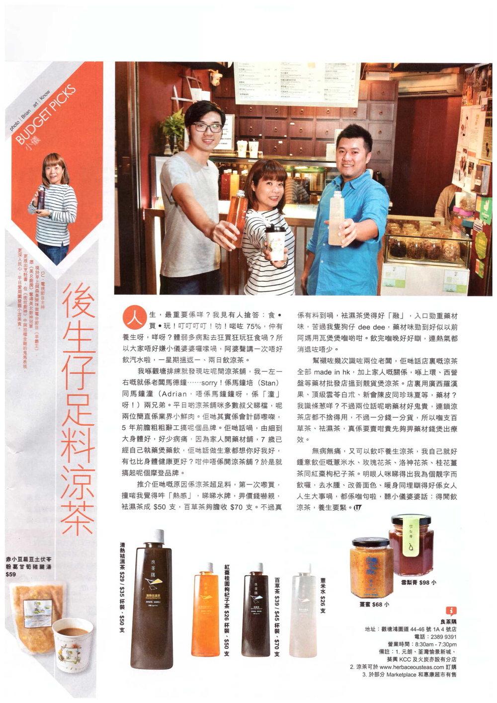 UMagazine20181123.jpg