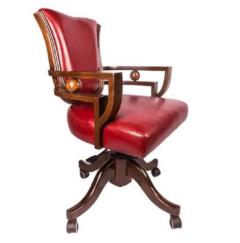 Deco Ball Chair -