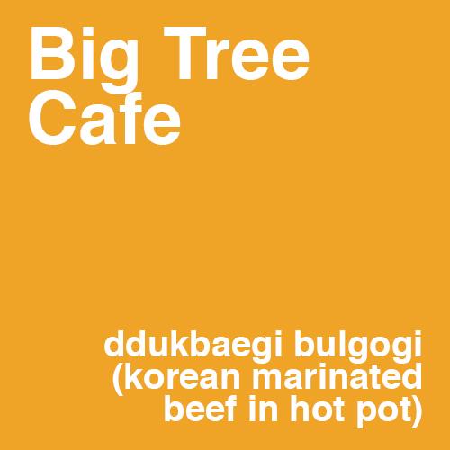 bigtreecafe.jpg