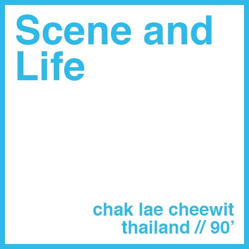 sceneandlife.jpg