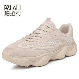 aa2ef06f774 POLALI Vintage dad sneakers 2018 kanye west fashion mesh light breathable  men casual shoes men sneakers