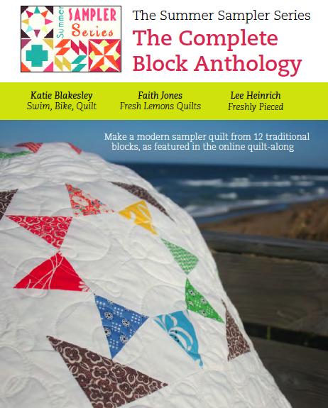 Summer Sampler Series Anthology