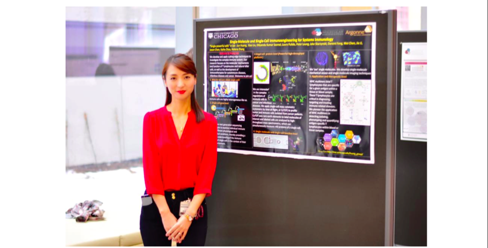Xiao at the IME Admitted Students poster session (2016)