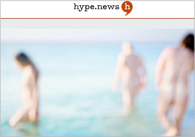 Cheryl-Maeder-Hype-News2.jpg