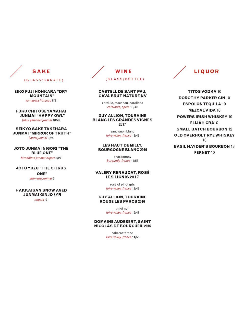 teo-menu_updated_page2.jpg