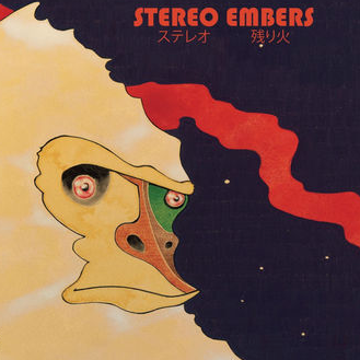 Stereo Embers  Astronaut Handshake Vol. 1  Engineer/Mixing/Producer