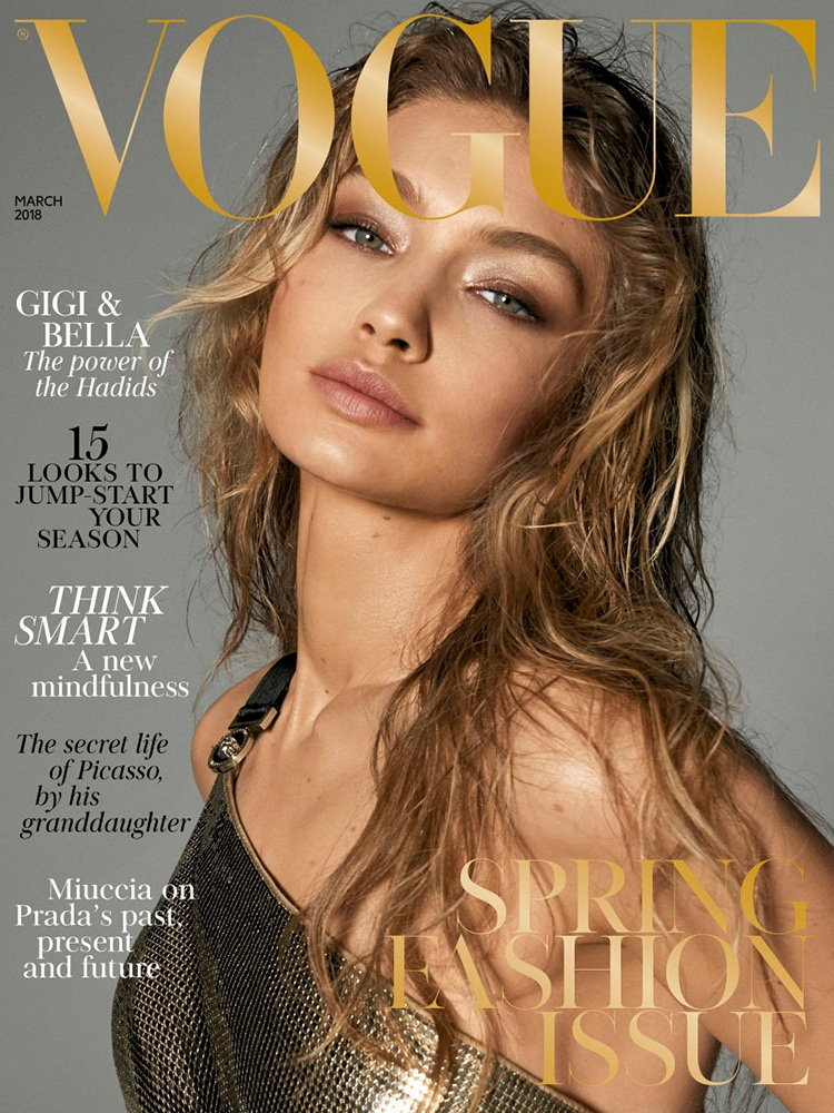 vogue-mar18-cover-2.jpg