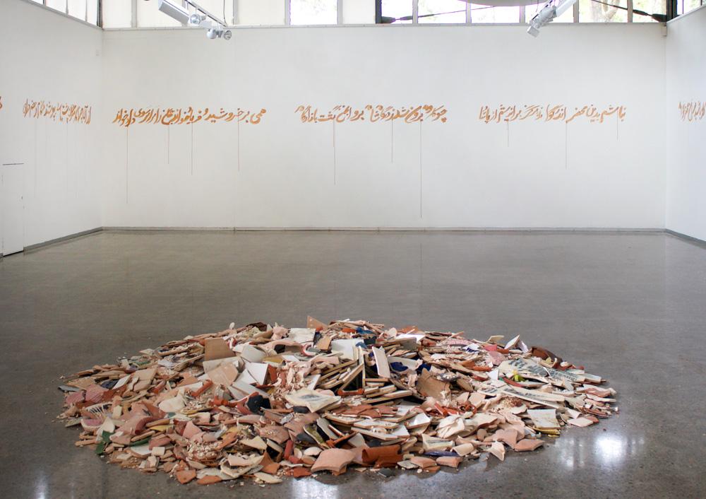 Mojgan Habibi, BURNING LIBRARIES and KAVEH, Firstdraft, Sydney 2019 (1 of 1).jpg