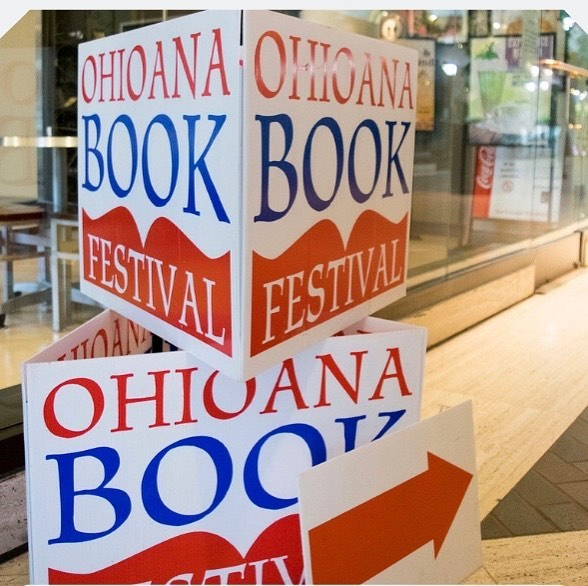 The Ohioana Library Book Festival will be at @columbuslibrary Main Library this Saturday April 27 from 10:30a-5pm at 96 S. Grant in the #discoverydistrictcbus. Meet your favorite Ohio authors for book signings, enjoy local food trucks and attend panel discussions and round tables. More info at www.ohioana.org. #asseenincolumbus #columbusmetropolitanlibrary #librariesofinstagram #books @ohioanalibrary