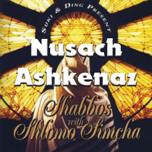 Shabbos with Shlomo Simcha - Nusach Ashkenaz