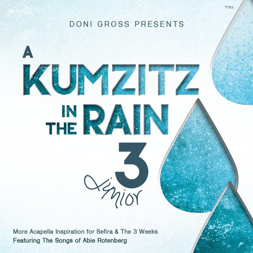 A Kumzitz in the Rain 3 (Junior)
