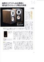 Japanese2-2.jpg