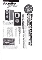 Japanese3-2.jpg