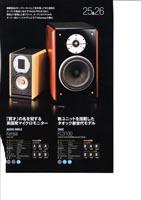 Japanese4-2.jpg