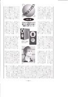Japanese6-2.jpg