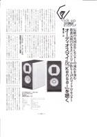 Japanese7-2.jpg