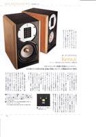 Japanese11-2.jpg