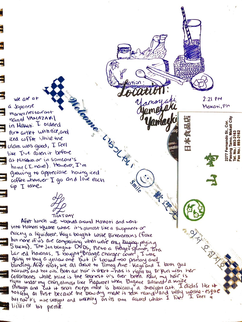 Journal Scans page 8.JPG