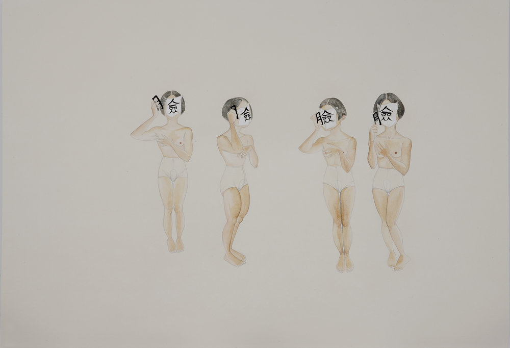 We Have No Faces , 2012 Graphite, watercolor, ink on ivory Fabriana Rosaspina 27.5 x 39 inches inches Private collection Photo: Bill Orcutt