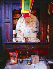 mosuo-fireplace.jpg