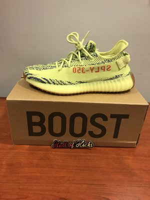 7e75cb81be0 Adidas Yeezy 350 Boost V2 - Frozen Yellow ...