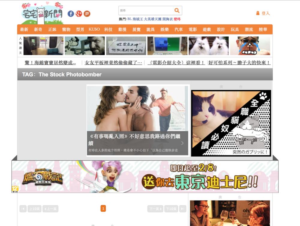 Japanese PR.png