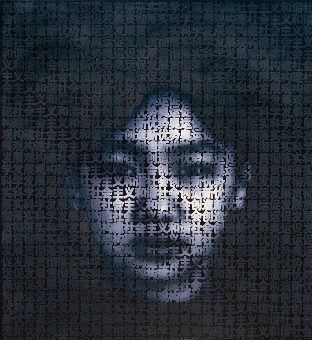 Zhang_Dali_Slogan_C.10_acrylic_on_vinyl_200x180cm_2009.jpg
