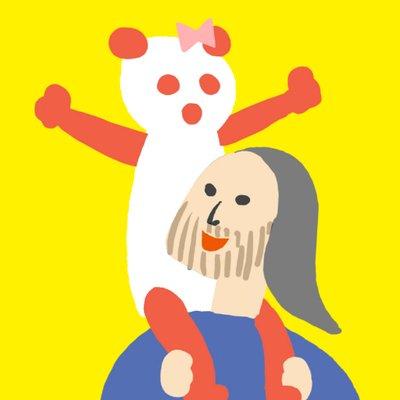 Copy of Yuu Miyake