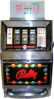 The very first electronic Slot Machine