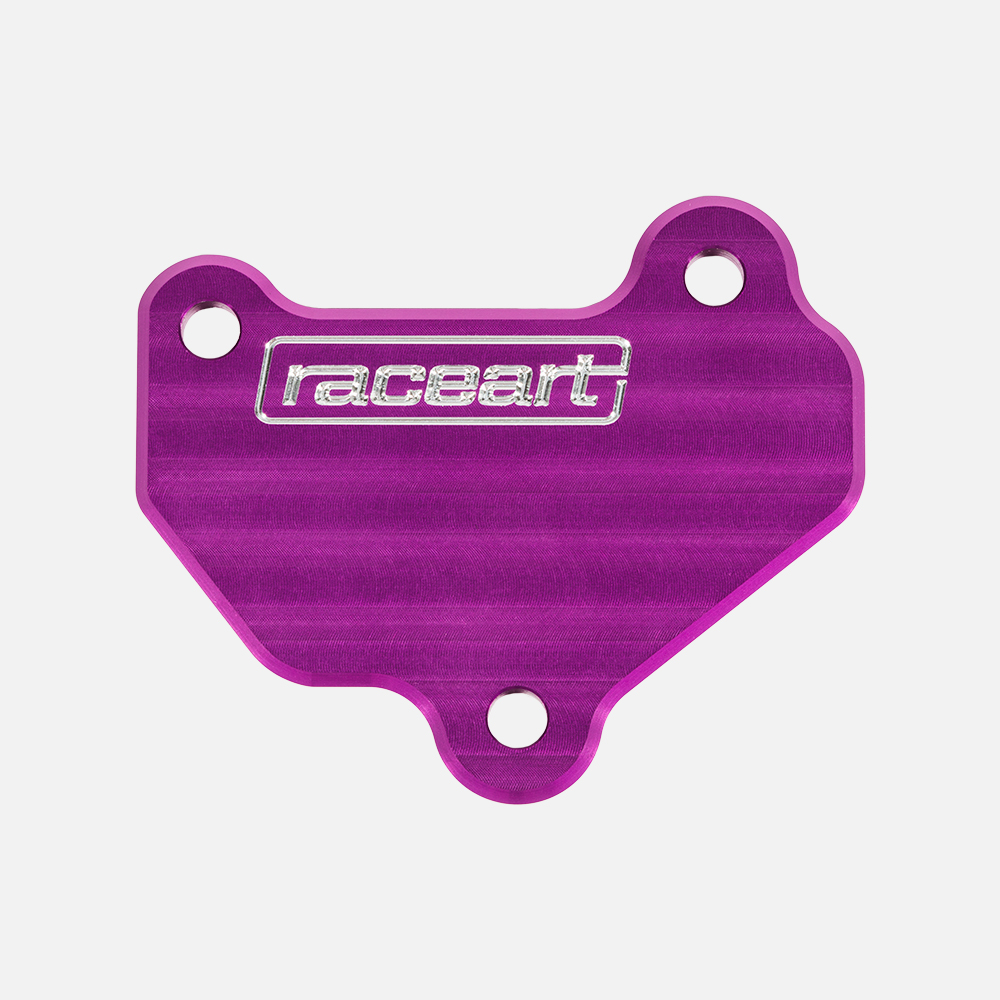 VtecBlockoff-Purple.jpg