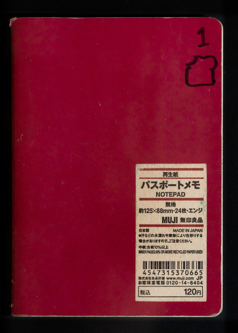01-00 Front Cover.jpg