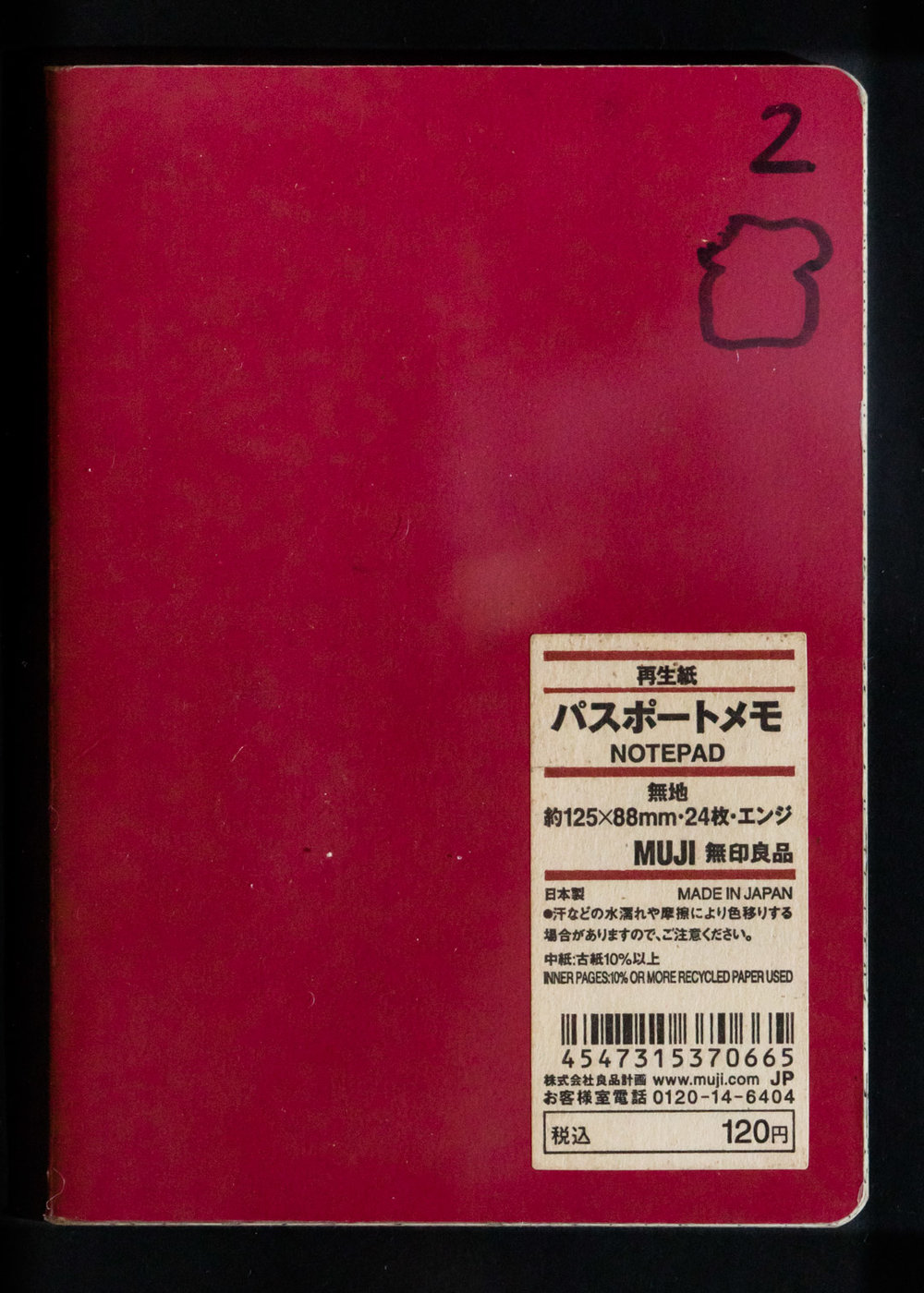 02-00 Front Cover.jpg