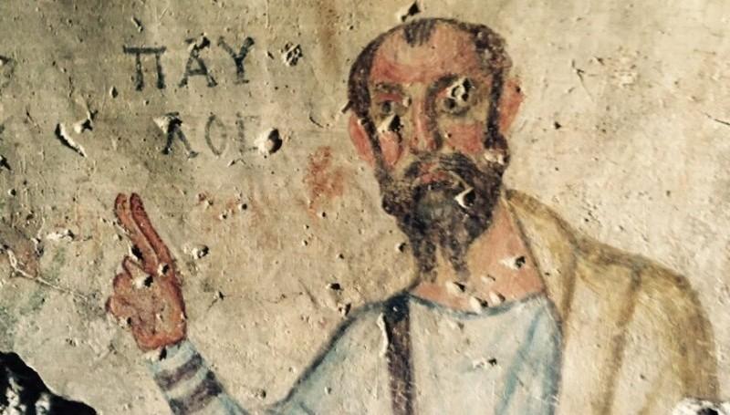Paul Ephesus 4th cent 2cen cave.jpg