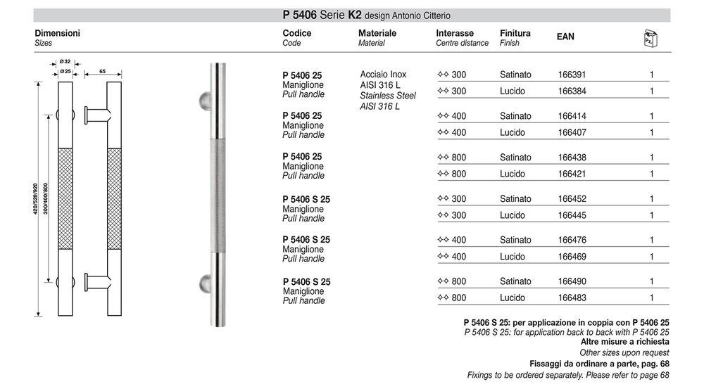 Valli-Valli-P5406.40.32 Shower Pull, 40cm Stainless Steel, Polished Finish.jpg