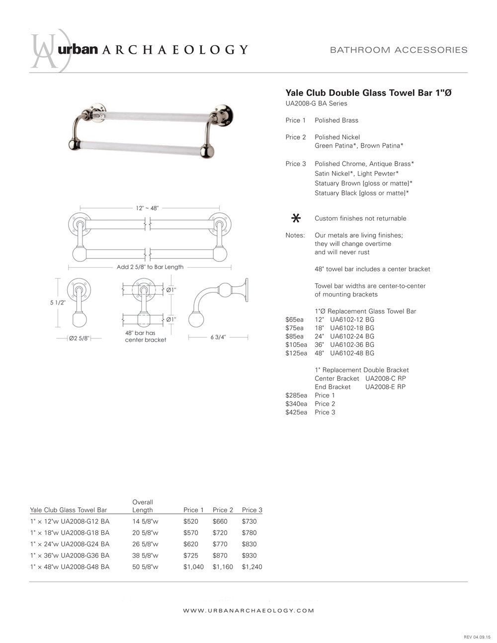 UA Yale double towel rail spec sheet.jpg