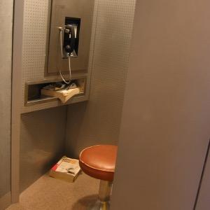 phonebooth.jpeg