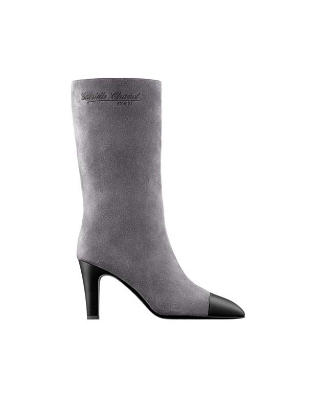 CHanel boots -