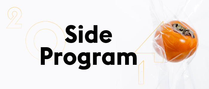 banner-side-program.jpg