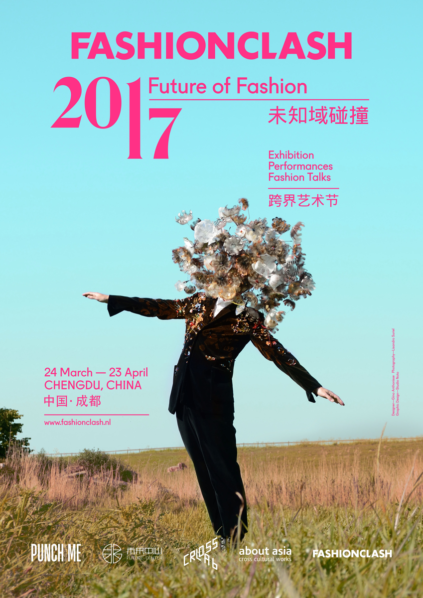 FASHIONCLASH Chengdu 2017