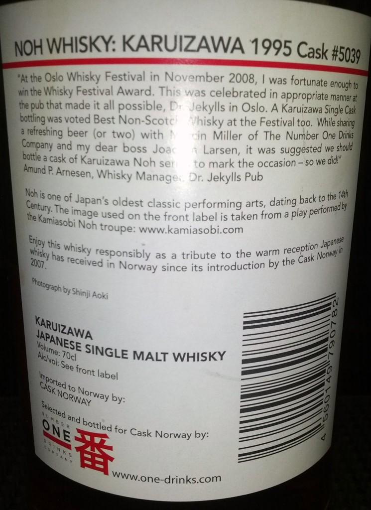 Karuizawa Noh Whisky 1995 - Dr Jekylls Expression bilde 2
