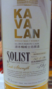 Kavalan Solist Bourbon