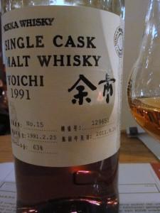 """Nikka Yoichi 1991 """"Heavy Peated"""""""