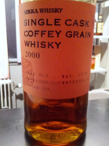 Nikka Single Cask Coffey Grain 2000
