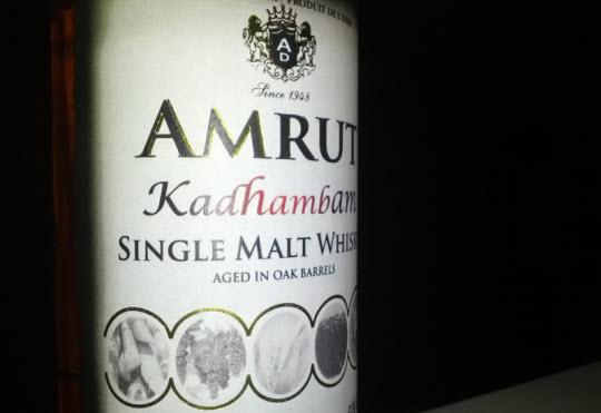 Amrut Kadhambam 2