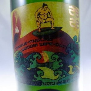 SMWS 28.22 Tongue-tingling wasabi wipe-out