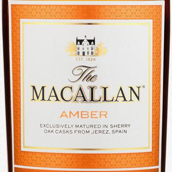 Macallan_Amber1.jpg