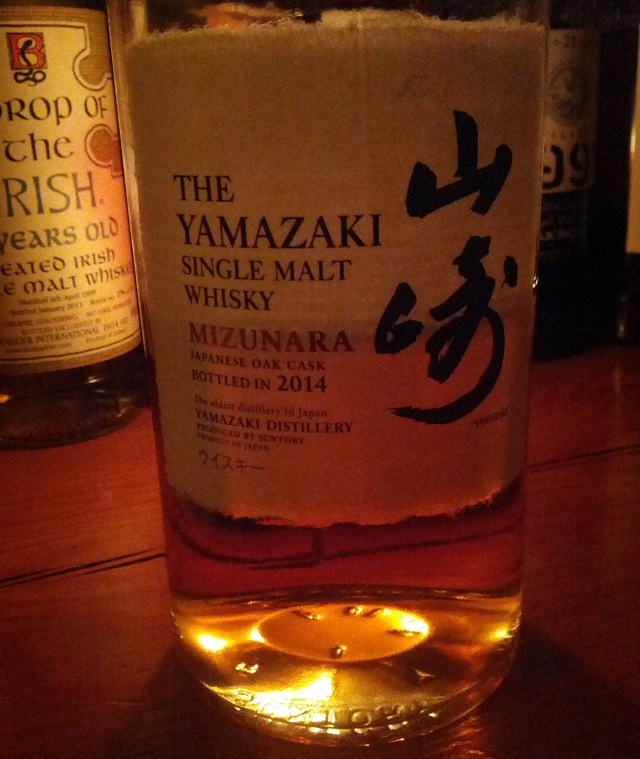 Yamazaki Mizunara 2014