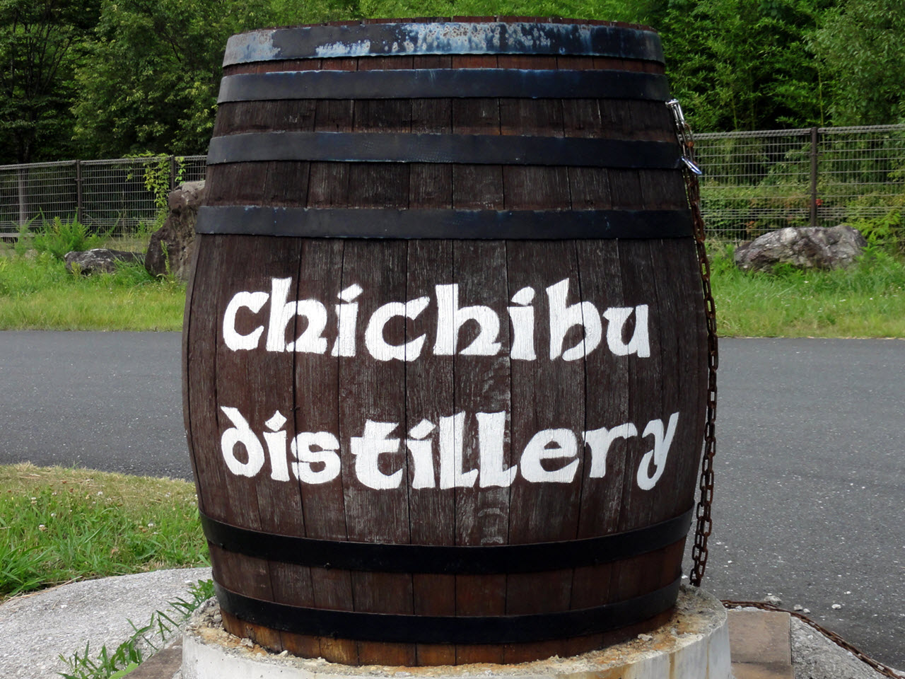 Visiting Chichibu Distillery - image 1