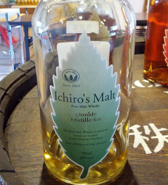 Chichibu_Double_Distilleries.jpg