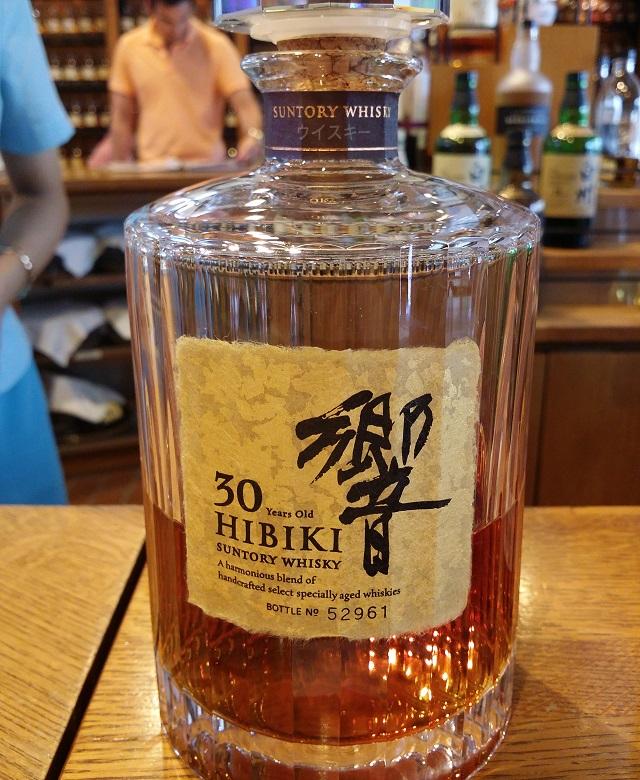 Hibiki 30 YO